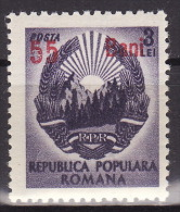 ROMANIA 1952. MH, Mi 1325 - Ungebraucht