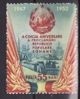 ROMANIA 1952. MNH, Mi 1416 VF - 1948-.... Republics