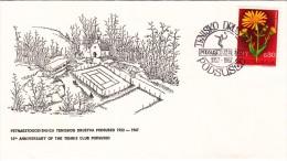 YUGOSLAVIA JUGOSLAVIJA 1967 ANNIVERSARY TENNIS CLUB PODSUSED COMMEMORATIVE COVER POSTMARK - Briefe U. Dokumente