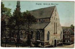 Tongeren, Tongres, Eglise Du Béguinage (pk21329) - Tongeren