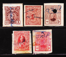 INDIAN STATE JHALAWAR 5 DIFFERENT REVENUE FISCAL USED STAMPS LOT #D4 - India