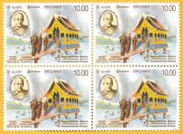 Sri Lanka Stamps 2010, Sri Kalyaniwansa Nikaya, Buddhism, Buddha, MNH - Sri Lanka (Ceylon) (1948-...)