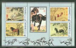 Korea - 2002 Year Of Horse Block (1) MNH__(THB-2499) - Korea (Nord-)