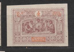 Yvert 49 * Neuf Avec Charnière - Unused Stamps