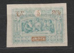 Yvert 50 * Neuf Avec Charnière - Unused Stamps