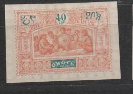 Yvert 56 * Neuf Avec Charnière - Unused Stamps
