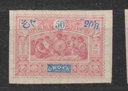 Yvert 57 * Neuf Avec Charnière - Unused Stamps