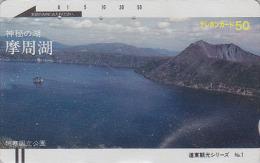 Télécarte Ancienne Japon / 110-1132 - Paysage Lac - Landscape Japan Front Bar Phonecard - Balken Telefonkarte / Verso A - Japan