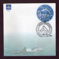 Uruguay FDC Recherche Et Protection Des Mammiferes Marins 2007 - Wale