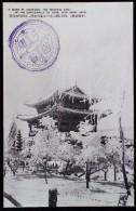 KOREA NORD POSTCARD A SCENE OF DAIDO-MON, THE PRINCIPAL. GATE OF THE CASTLE- WALLS OF HEIJO,WITH SNOW,HEIJO. - Korea (Nord)