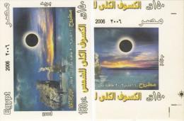 Egypt 2006, SOUVENIR SHEET  MISCUT + 1 Normal Sun Eclipse  MNH, Scarce Topical Space Sheet-SKRILL PAYMENT ONLY - Egypt