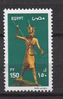 Egypte 2002 Mi Nr 2090  Tut-ench-Amun - Egypt