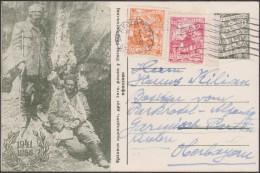 Yougoslavie 1956. 15 Ans D'armée Populaire. Commandant Suprême Camarade Tito Blessé Lors De La 5ième Offensive Ennemie - 2. Weltkrieg