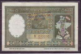 "Khadi Hundi-100Rs 1958 (Gandhi Theme""Charkha Jayanti"") Rare Listed In South Asian Cat. #DN08 - Inde"
