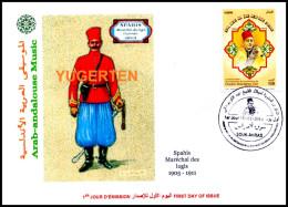DZ 2014 FDC  Spahis Arab-Andalousian Music Arabisch-andalusischen Musik - Música árabe-andaluz - Militaria