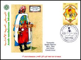 DZ 2014 FDC  Spahis Arab-Andalousian Music Arabisch-andalusischen Musik - Música árabe-andaluz Trompettiste - Militaria