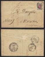 LITUANIE - KYBARTAI - VIRBALIS - WIRBALLEN / 1876 LAC POUR MOSCOU (ref 6239) - Lithuania