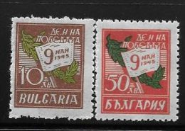 Bulgaria 1945 Victory Of Allied Nations WWII MLH - 1909-45 Royaume