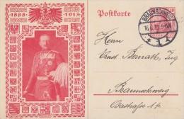 DR Privat-Ganzsache Minr. PP32 C34/02 Braunschweig 16.6.13 - Deutschland
