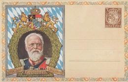 Bayern Privatganzsache Minr.PP35 König Ludwig III Postfrisch - Bayern