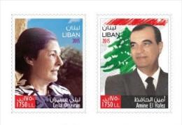 Liban 2015 - 2 Timbres - President Amine El Hafez Et Litteraire Leila Oseiran MNH Neuf ** - Lebanon