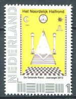 103 PAYS BAS Nederland - Masonic Franc Maconnerie Freemasonry Jaarzegel 2013 - Neuf ** (MNH) Sans Charniere - Franc-Maçonnerie
