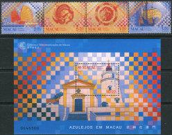 Macau 1998. Michel #997/1000+Bl.#61 MNH/Luxe. Ships (Ts10) - Lighthouses