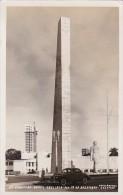 Brazil Curitiba Obelisco Real Photo - Curitiba