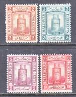 MALDIVES   7-10   * - Maldives (...-1965)