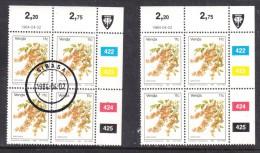 Vedna: 1980, 11c Additional Value, Flowers,  ( Combretum Microphyllum) Control Blocks, MNH ** & CTO - Venda
