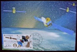 2015-9 CHINA World Measurement Day MC SPACE - 1949 - ... République Populaire
