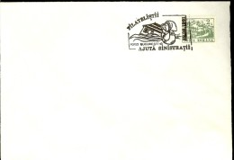"""Romania, Cover With Philatelic Post Stamp, """"Philatelists Help Flood Victims"""", 1991 - Stamps"""