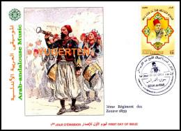 DZ 2014 FDC Zouaves Arab-Andalousian Music Arabisch-andalusischen Musik - Música árabe-andaluz  Tambour - Militaria