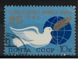 *A8* - Russia &  URSS 1986 - 25° Anniversario Del Fondo Sovietico Per La Pace  - 1 Val. Oblit. - Bello - 1923-1991 USSR