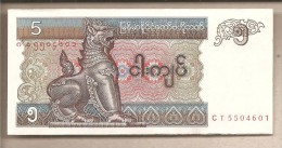 Myanmar - Banconota Non Circolata Da 5 Kyats - 1997 - Myanmar