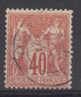 Nr 70, Yvert = 30 €  (X10563) - 1876-1878 Sage (Typ I)