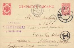 Entier Verstuurd En Ondertekend Door Zamenhof, 1909 Naar Van Schoor In Antwerpen, RARE (7002) - Esperanto