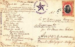 Esperanto, Kaart 1911, Van Bulgarije Naar Antwerpen, Krestanof (7013) - Esperanto