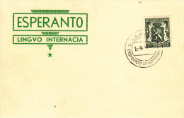 Esperanto, Lingvo Internacia, Leuven 1937, Ekspozicio (7014) - Esperanto