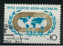 """*A8* - Russia &  URSS 1986 - Giochi Sportivi Internazionasli """"della Buona Volontà"""" A Mosca - 1 Val. Oblit. - Bello - Usati"""