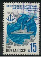 *A8* - Russia &  URSS 1986 - Programma Dell'U.N:E.S.C.O. Per La Russia - 1 Val. Oblit. - Bello - Usati