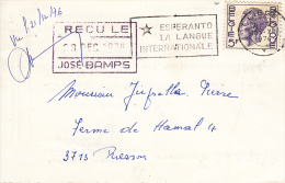 Esperanto, La Langue Internationale, Liege, 1976 (7019) - Esperanto