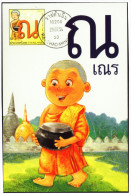 BUDDHISM-MONK-MAXIMUM CARD-THAI ALPHABETS-UNIQUE-SCARCE-THAILAND-2011-FC-46 - Buddhism