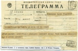 CHess USSR 1950 Congratulation Telegram To Valentina Rudenko - 2nd World Champion! - Chess