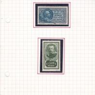 TIMBRES : VP 15 - 302  : MARECHAL LYAUTEY 2 TIMBRES - Maroc (1956-...)
