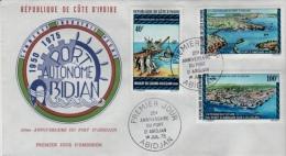 FDC Côte D'Ivoire  25ème Anniversaire Du Port D'Abidjan 1975 - Costa D'Avorio (1960-...)
