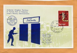 Israel 1967 Postcard - Israel