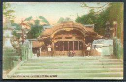 Japan Inari Temple At Fushimi Near Kyoto Postcard - Kyoto