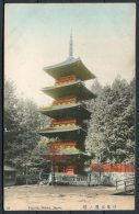 Japan Pagoda Nikko Postcard - Japan