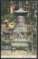 Japan Bronze Tomb Iyeyasu Nikko Postcard - Japan